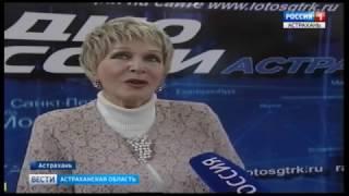 """ГТРК """"Лотос"""" продолжает проект, посвящённый 300 летию Астраханской губернии"""