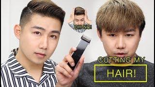 How to cut your hair! Men's haircut