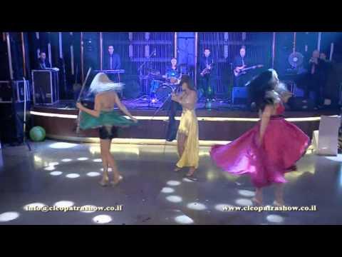 0546211560 Cleopatra band-להקת חתונות | להקת אירועים | להקה לאירועים |להקה לחתונה | להקה לאירוע חברה