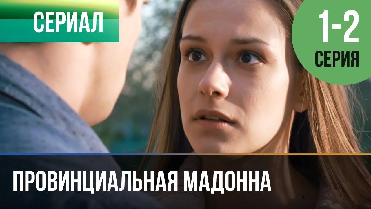 Русский фильм про девушку которая устроилась на работу работа по вемкам в салават