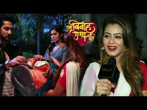 Ek Vivah Aisa Bhi : Suman Yells At Sahil | Interview of Sanjana | On Location thumbnail