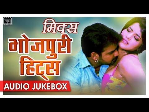 Pawan Singh Mix Bhojpuri Hits 2017 - Nonstop Bhojpuri Hit Songs - Nav Bhojpuri