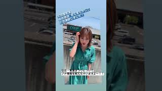 2019年5月18日 モーニング娘。'19 石田亜佑美 インスタストーリーより.