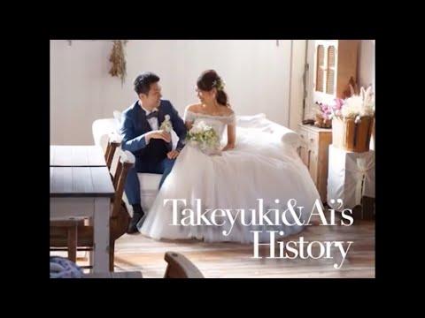 結婚式【プロフィールムービー】Takeyuki &Ai #しゅんペイチャンネル