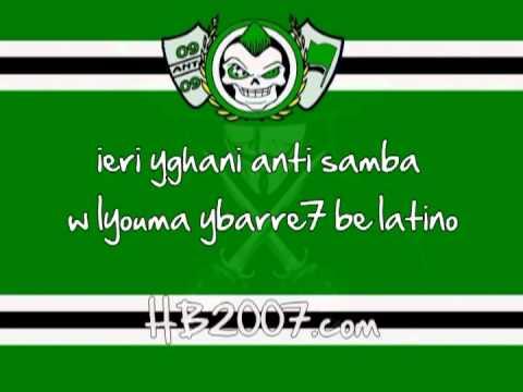 Helala Boys - IRREVERSIBLE : 6 - La Banda Verde