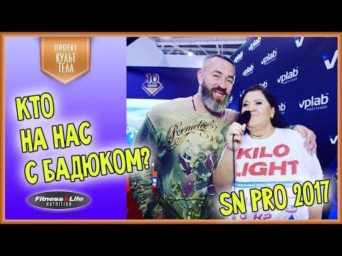 Марина Богомолова берет интервью у Сергея Бадюка