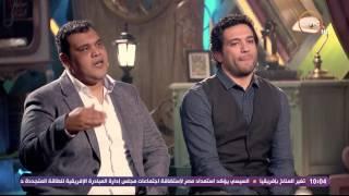 تع اشرب شاي - أحمد فتحي ... أنا زملكاوي ومش متعصب وسنظل أوفياء
