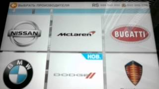 Взлом Real Racing 3. How to hack Real Racing 3