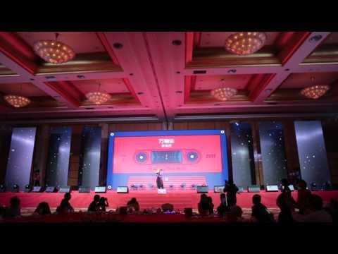 2017 IBM Shanghai Annual Party - 80's theme dance by IBM Studios Shanghai
