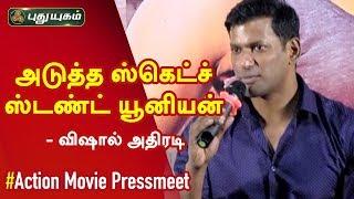 Action Movie Pressmeet | PuthuYugam TV Show