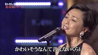 香坂みゆき レイラ(2015年11月)