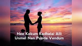 Remo Whatsapp status tamil #Melody love song💏 Manam vittu unai mattum