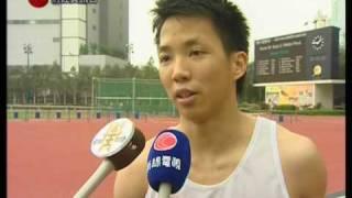2009港九第一組學界田徑決賽