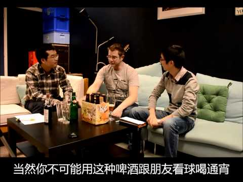 The impression of Chinese beer and festival (Chinese subtitles) By John Brus from De Molen