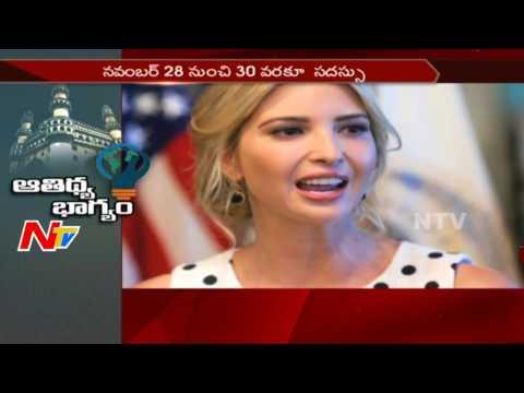 Hyderabad to Host Global Entrepreneurship Summit 2017 || NTV
