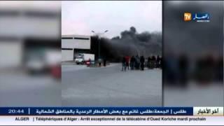 باتنة: صور لحريق بمصنع نقاوس