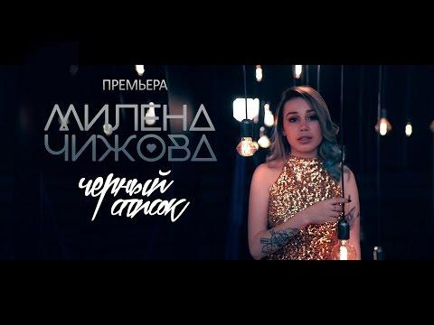 Черный список (3 сезон) — Русский трейлер (2015)