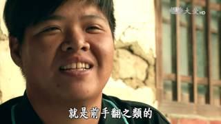 郭騏彰,四十歲時人生有了大轉彎,從經營文具美術社的大老闆,轉而成為...