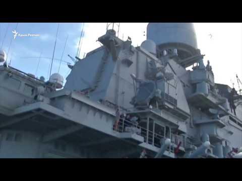 Корабли ВМФ России наносят удары в Сирии