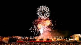 Салют на День Победы Самара 9 мая 2016 (от исполнителя)