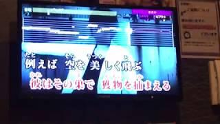 平井堅以外の曲もカラオケで歌う企画53 キーが高すぎて後半グダッてます...