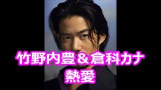 引用元http://headlines.yahoo.co.jp/hl?a=20141017-00000001-dal-ent ...