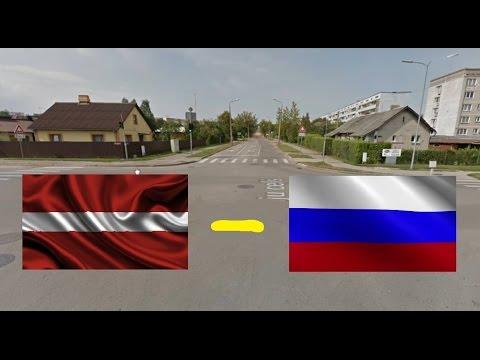 Россия и Латвия. Ржев - Елгава. Сравнение. Latvija - Krievija (Latvia - Russia comparison)