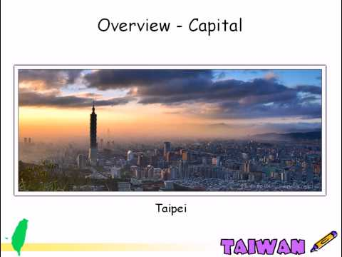 """A Slideshow of Introduction to Taiwan """"Formosa"""" at Rutgers University"""
