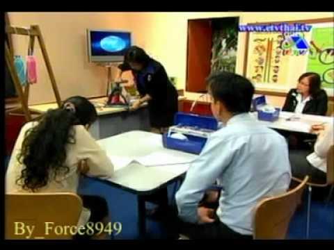 อบรมครูวิทย์ คณิตกับสสวท ประถม มวล น้ำหนัก และแรง Force8949 3 of 4