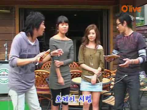 qri pre debut - photo #6