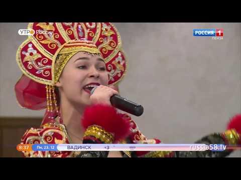 """ГТРК """"Пенза"""" о Новогодних представлениях в """"Пензаконцерте"""""""