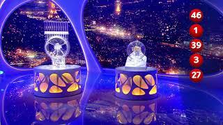 Tirage EuroMillions - My Million® du 06 décembre 2019 - Résultat officiel - FDJ