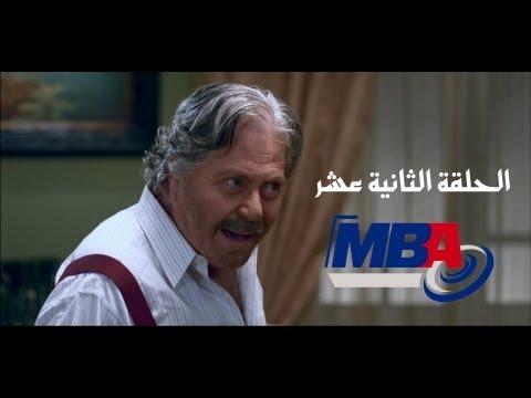 Episode 12 - Al Shak Series / الحلقة الثانية عشر - مسلسل الشك
