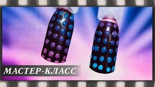 Дизайн ногтей: Градиентные капли гель-лаком.  Градиентный маникюр на гель-лаке