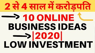 10 Online Business Ideas For 2020 With Low Investment |Ranjeet digital | Business Ideas in Hindi