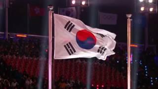 애국가 - 2018 평창 동계 올림픽 개회식 中