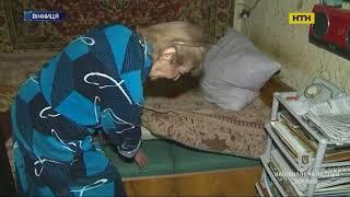 В Виннице лжеконтролёры газовой службы ограбили пенсионеров