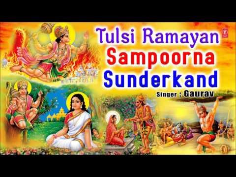 Tulsi Ramayan Hindi Pdf
