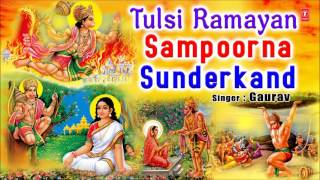 Tulsi Ramayan Sampoorna Sunder Kand with Hindi Meaning By Gaurav I Art Track