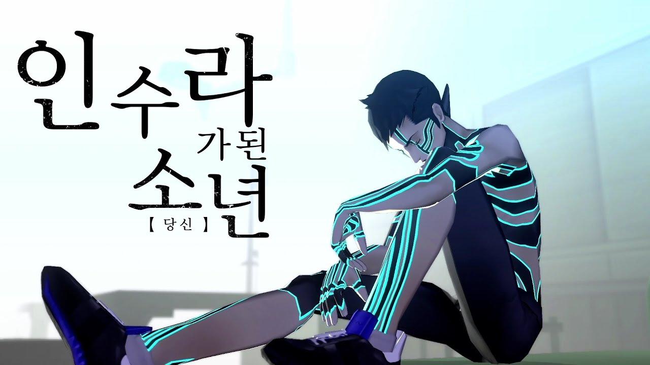 「진·여신전생3 NOCTURNE HD REMASTER」 프로모션 영상