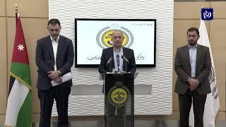 الحكومة تعلن عن إجراءات إضافية للتسهيل على المواطنين 27/3/2020