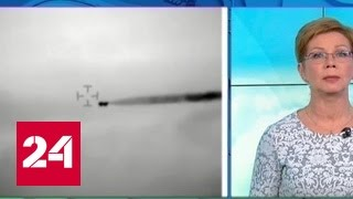 Чилийские военные опубликовали секретное видео с НЛО
