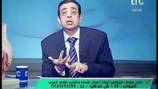 برنامج استاذ في الطب | مع أ.د/عادل فاروق البيجاوى أستاذ امراض النساء و التوليد -11-11-2016