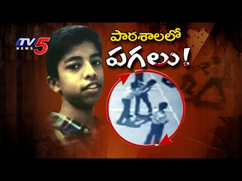 Reason Behind Students Fist Fight? | Debate on Students Psychology | TV5 News