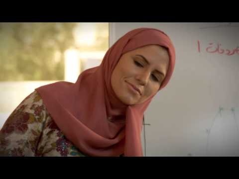 Bahrain Development Bank Financing Women SME's (Advert 1)