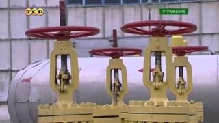 Смотреть видео Экономика, секретные статьи бюджета, цены на газ и курс рубля ПМР онлайн