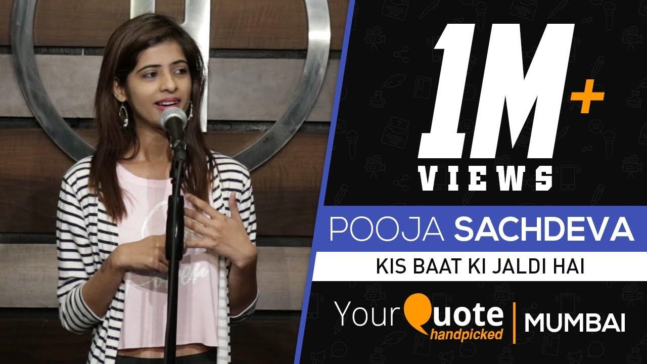 'Kis Baat Ki Jaldi Hai' by Pooja Sachdeva | Hindi Poetry | YourQuote  Handpicked