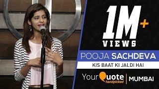 'Kis Baat Ki Jaldi Hai' by Pooja Sachdeva | Hindi Poetry | YQ Handpicked