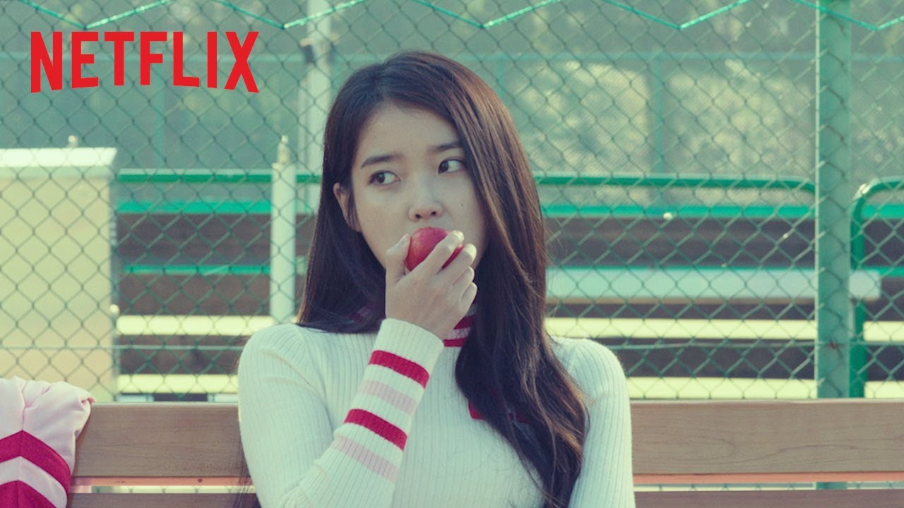 페르소나 | 공식 예고편 [HD] | Netflix