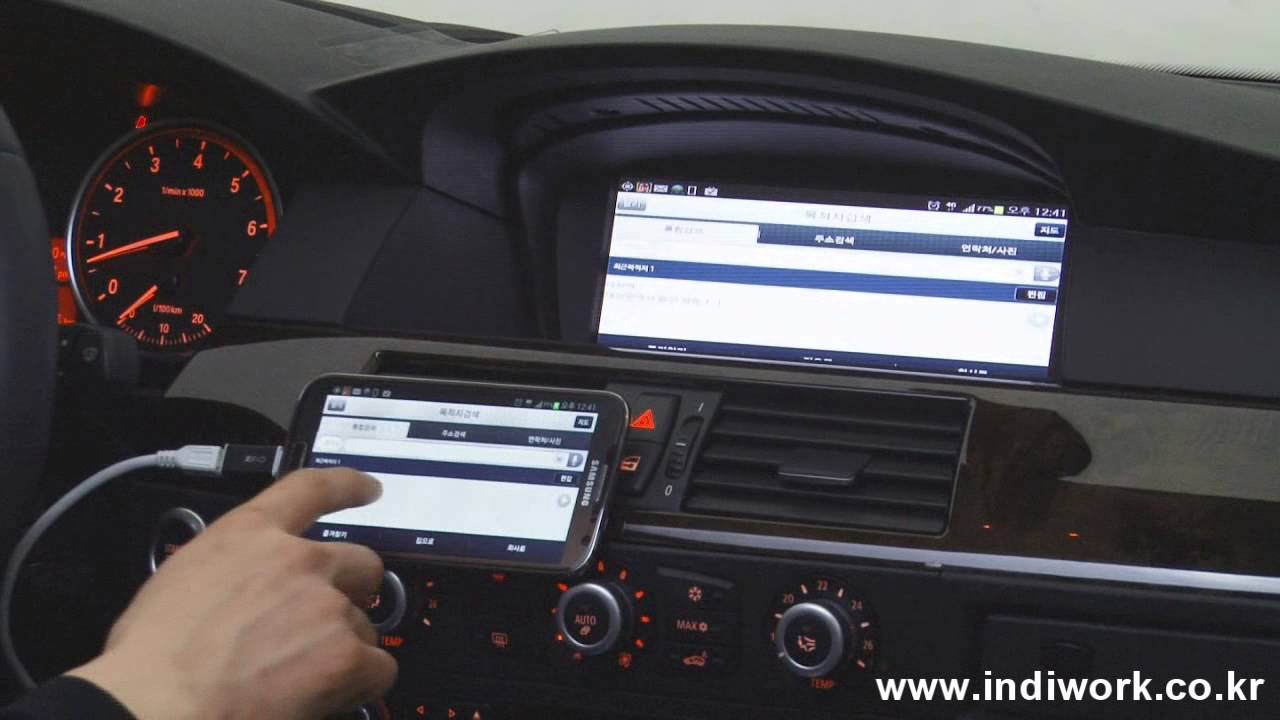Bmw Smart Phone Mirroring Galaxy Note2 Youtube